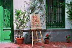 La Huerta de San Vicente, Lorca's Granada summer home